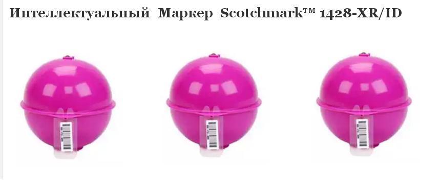 Интеллектуальный Шаровой Маркер Scotchmark™ 1428-XR/ID