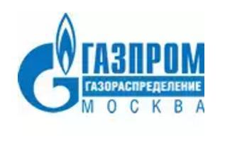 Газпром газораспределение Москва