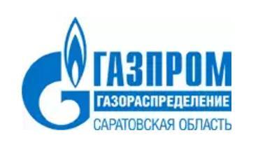Газпром газораспределение Саратов