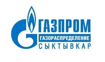 Газпром газораспределение Сыктывкар