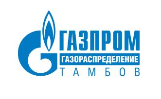 Газпром газораспределение Тамбов