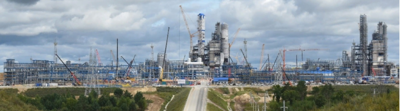 Амурский газоперерабатывающий завод - стройка века
